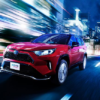 トヨタ新型RAV4 PHVが6月8日に発表・発売スタート!三菱アウトランダーPHEVを凌駕する
