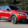 【速報】2020年モデル・フルモデルチェンジ版の日産・新型「ジューク(Juke)」世界初公