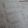"""三菱・新型「eKワゴン/eKクロス(eK X)」見積りしてみた。何れも上位グレード""""G""""、車"""