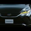 トヨタが5月18日にハイブリッドモデル2車種を発表すると予告。新型「ヴェンザ(日本名