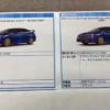 【価格は452.1万円から】限定555台のみ・スバル最後のEJ20型搭載の特別仕様車「WRX ST