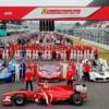 6月30日(土)~7月1日(日)は富士スピードウェイへ!フェラーリ「488ピスタ」と日本限定