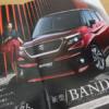 フルモデルチェンジ版・スズキ新型ソリオ・バンディットの公式カタログ全公開!ライト