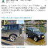 何かと話題のスズキ「ジムニー」専門レンタカー。レンタカーなのに泥だらけで返却して