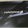 フルモデルチェンジ版・トヨタ新型ハリアーのプレカタログが完全リーク!遂にグレード