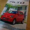 【価格は約78万円から】遂に軽自動車規格が海外へ進出!スズキ・新型「アルト」がパキ