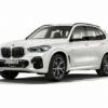 BMWのPHVモデル「X5 xDrive45e iPerformance」がデビューへ。航続可能距離は現行モデ