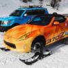 これが日産「フェアレディZ・370Zki」だ!→ロードスター&スノーモービルの漢仕様【動