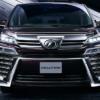 【ガソリン編】マイナーチェンジ版・トヨタ新型「ヴェルファイア」のメーカオプション