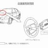 アウディ「A4 /A6/A8/TT/S4」含む全20車種にエアバッグ関係のリコール。一体いつ