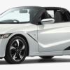 【価格は203.1万円から】マイナーチェンジ版・ホンダ新型「S660」に関する話をディー