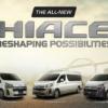 トヨタ・新型「ハイエース」が突如公式発表。やはり海外向けモデル、乗客の輸送を重視