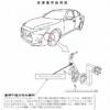 日産の新型V37スカイライン/フェアレディZ/フーガ/シーマ/GT-R/ルークス/三菱eK