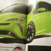 トヨタ・新型「プリウス」のグレード別価格が遂に明らかに。若干値上げ、既に先行予約