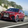 キドニーグリルでか過ぎ…BMW i NEXTの記念すべき量産モデルとなる新型iXが世界初公開