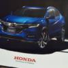 VTECターボエンジン搭載のホンダ「ヴェゼル・ツーリング」が1月31日に発売予定。因み
