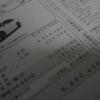 """トヨタ・新型「クラウン」見積もりしてみた。グレードはスポーツ仕様の""""RS Advance""""、"""