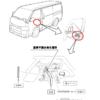 トヨタ「ハイエース/レジアスエース」にリコール!配線関係に問題ありで、最悪の場合