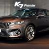 フロントはBMW、リヤはレクサス感満載となる韓国仕様モデル・起亜「K7 Premier」がフ