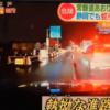 【ナンバーも判明!】8月10日に茨城県・常盤道にて煽り運転&暴行を加えたホワイトのS