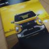 三菱・新型「eKクロス(eK X)」の公式カタログを完全公開。早速中身をチェックしていこ