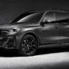 "BMW・X7に全てブラックで引き締まった特別仕様車""ダークシャドウ・エディション(Dark"