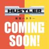 """フルモデルチェンジ版・スズキ新型「ハスラー(Hustler)」の先行ティーザーサイトが""""シ"""