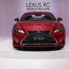 レクサス・新型「RC」がパリにてデビュー。「LC」を取り入れた美しいデザイン、「RC F