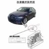 BMW・アルピナ「D3/B3」にリコール。バッテリー&ケーブルに不具合アリで、エンジン
