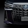 フルモデルチェンジ版・トヨタ新型アルファードには直4ターボ+シングルモーターを搭