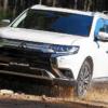 2020年モデル・(米)三菱の新型「アウトランダー」が一部改良へ。安全装備やインテリア