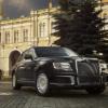 ロシアのプーチン大統領専用車であるAurus「Senat」が発売するも2019年~2020年分は完
