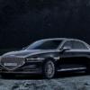 """韓国ジェネシスがロールスロイスっぽい特別仕様車G90""""スターダスト・リミテッドエディ"""