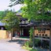 GWは長野県へ。かつらの湯~丸永旅館~の予約完了