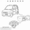 三菱「デリカ/パジェロ/ミラージュ/ランサー」含む15車種・計4.6万台超えの大量リ