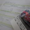 【新型ハリアーより結構高いかも…?】トヨタ新型RAV4 PHVの見積もりしてみた!気にな