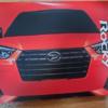 これがダイハツ新型「ロッキー」のカタログだ!更には積送中のトヨタ新型「ライズ」が