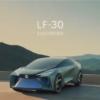 レクサスの最新EVモデル「LF-30 ELECTRIFIED」が世界初公開!レクサスの最先端モデル