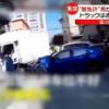 これは酷い…中国にてホンダ・シビック?を無免許男が運転→暴走して一瞬で大破。なお車