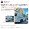 【ワクワクゲート廃止?!】フルモデルチェンジ版・ホンダ新型ステップワゴンと思わし