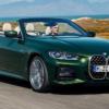 【価格は約531万円から】(2021年)フルモデルチェンジ版・BMW新型4シリーズ・コンバー