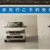 ホンダ・新型「N-WGN Custom(Nワゴン・カスタム)」のフロントデザインも遂に明らかに
