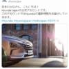 韓国メーカー・現代自動車(ヒュンダイ)が再び日本市場参入か?Hyundai Japan公式ツイ