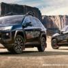 トヨタ・新型「RAV4」の特設サイトが突如として更新。プロトタイプ画像も公開、どうい