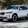 BMW新型「iX3」が発表前に完全リーク。既にデザインは判明していたものの、意外にもBM