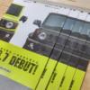 スズキ・新型「ジムニー」が発売して約1年が経過。2019年6月末現在の納期状況と値引・