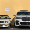 BMW「X7」と「3シリーズ(E30)」のキドニーグリルを比較してみた。それぞれグリルを交