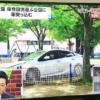 【速報】千葉県市原市の公園の砂場に高齢ドライバ(65)が砂場に突っ込む。女性保育士が
