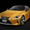 """レクサスが日本市場にて僅か2か月間の限定販売モデル「LC""""Luster Yello""""」を販売。価"""