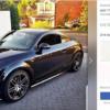 個人取引に注意!走行距離僅か19kmのアウディ「TT」をフェイスブックにて約210万円で